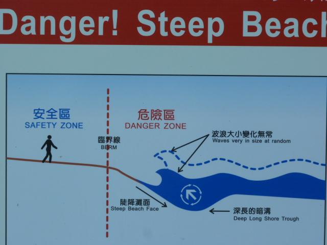 TAIWAN .Le port de SU AO - P1090204.JPG