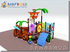 BabyBuild航海冒險主題遊具設計