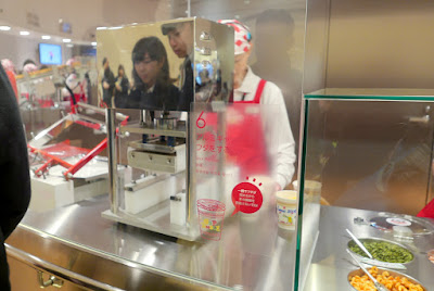 Momofuku Ando Instant Ramen Museum - Here at the My Cupnoodles Factory, you can create your own completely original CUPNOODLES package. Staff will seal your cup after adding ingredients