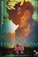 Love Education China Movie