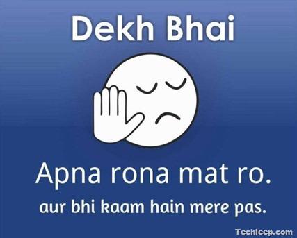 dEKH BHAI (7)