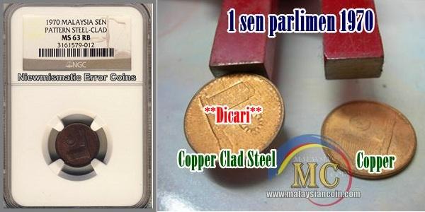 1 sen 1970 Copper Clad Steel.jpg