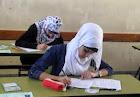 امتحانات جغرافيا نهائية صف تاسع وثامن وعاشر