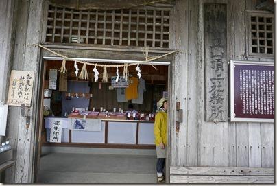 Tateyama_day02_186P1100529sml