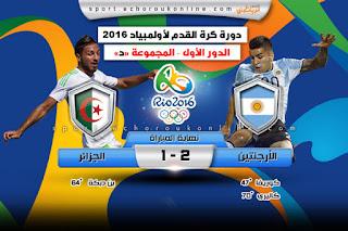 JO 2016: Elimination amère des U23 algériens