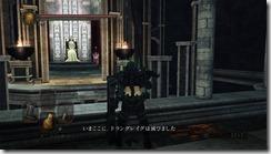 DarkSoulsII 2017-01-15 14-52-25-33