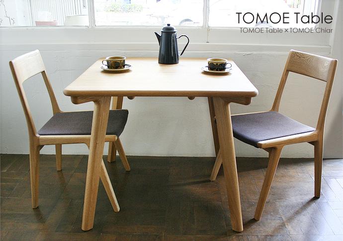 TOMOEテーブルイメージ