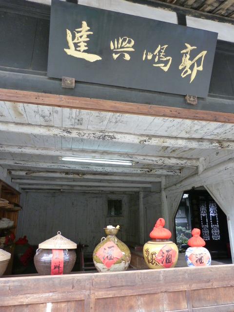 CHINE.SICHUAN.RETOUR A LESHAN - 1sichuan%2B1331.JPG