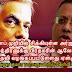 அர்ஜுன் மஹேந்திரனை பிரதமர் ஏன் இன்னும் பாதுகாக்கிறார் ? ஜே வி பீ கேள்வி ...
