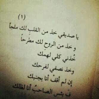 Hana Salim Photo 1