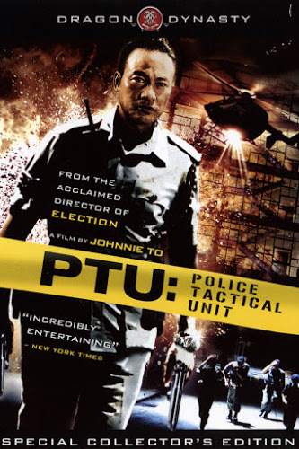 PTU ตำรวจดิบ