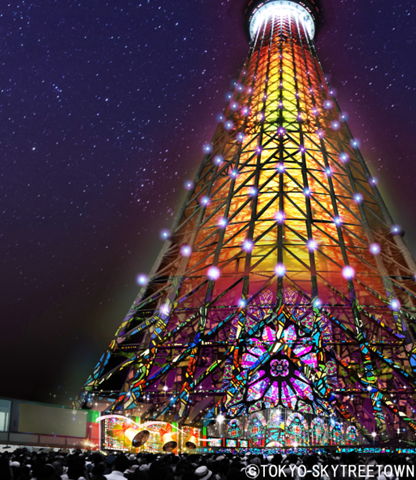 Illuminate Your Holidays in Japan This Winter! 9