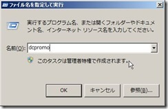 AD01_DC08r2_000002