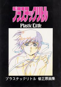 Plastic Little Shuusei Gengashuu