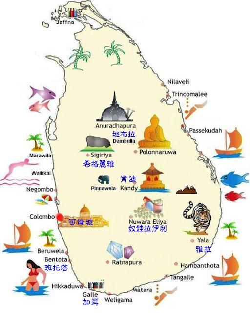 map01_ srilanka.jpg