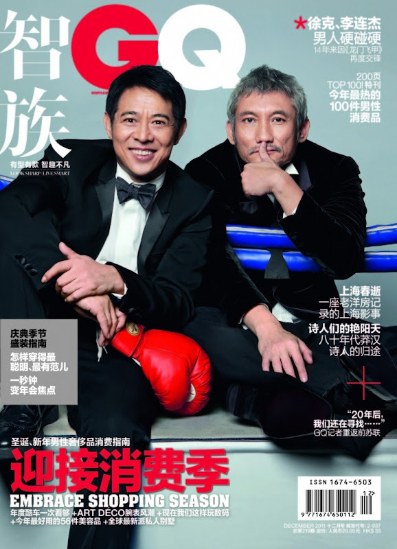 Tsui Hark / Xu Ke China Actor