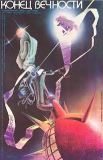 Andrei Yermash's Konets vechnosti (1987) Cover