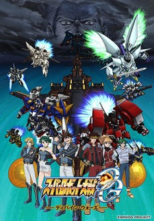 Super Robot Taisen OG: Divine Wars - Super Robot Wars The Original Generation: The Divine Wars [Bluray]