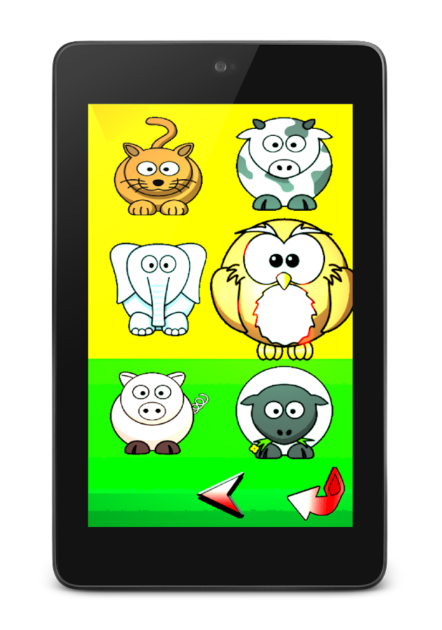 baby_app, baby or toddler fun- screenshot