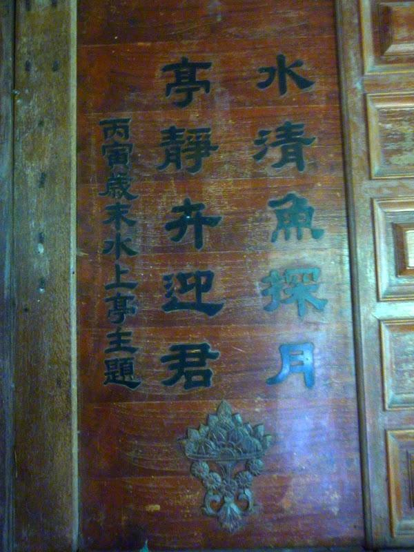 Taipei. Si Shou Shan, et la découverte des maisonnettes du professeur Y I   易教授 - P1340772.JPG