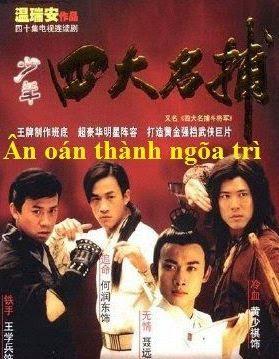 Ân Oán Thành Ngõa Trì
