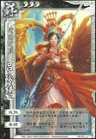 Lu Lingqi