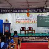 Prachodaya Shibir 2014 at VKV Itanagar (5).JPG
