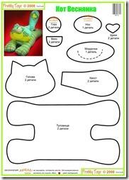 gatos juguetes en tela  (1)
