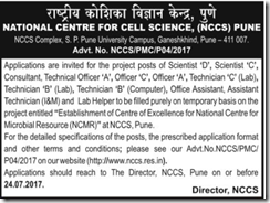 NCCS Advertisement 2017 www.indgovtjobs.in