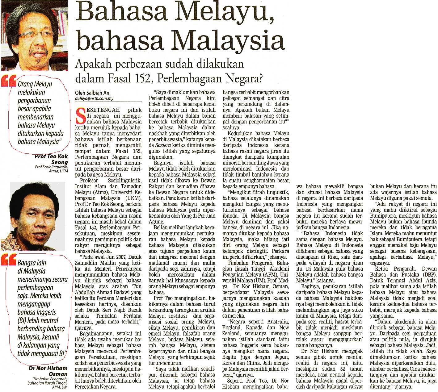 Penaku Berkata Apa Kata Mereka Tentang Bahasa Melayu