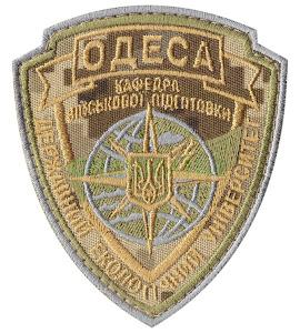 Державний екологічний університет кафедра військової підготовки \Нарукавна емблема