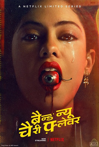 Brand New Cherry Flavor Season 1 Hindi Dual Audio Complete Download 480p & 720p All Episode