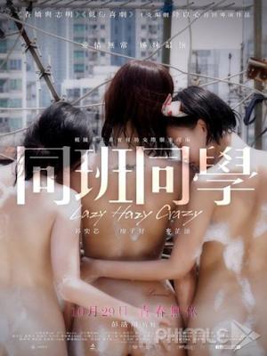 Phim Nghề Làm Đêm - Lazy Hazy Crazy / Innocence For Sale (2015)
