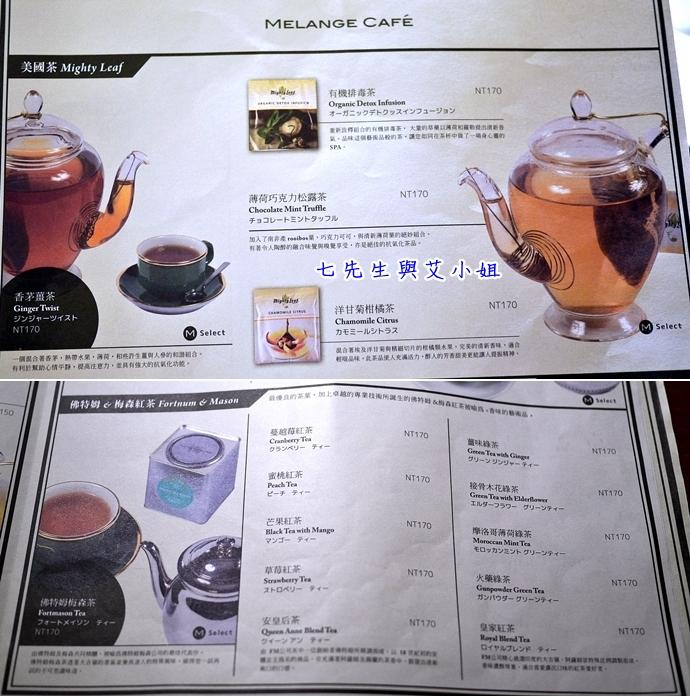 5 米朗琪咖啡館Melange Cafe