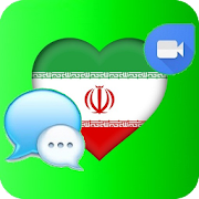 Chat Iran