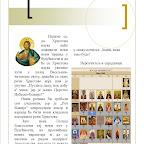 5 Apostolstvo4pub.jpg