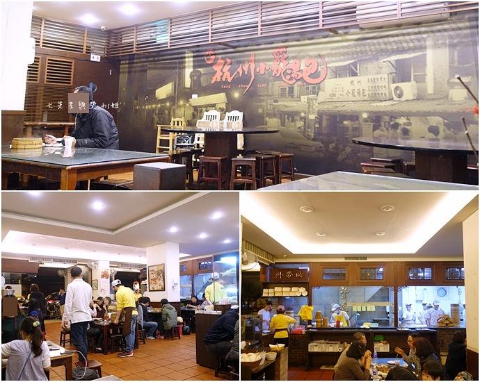 3 杭州小籠湯包