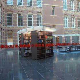 Kantoorbezoek Clifford Chance (04 maart 2011)2010