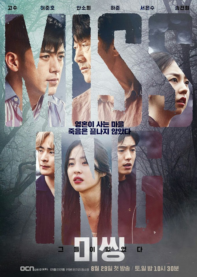 Drama Mengharukan Missing: The Other Side