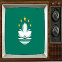 澳門衛星電視的信息 icon