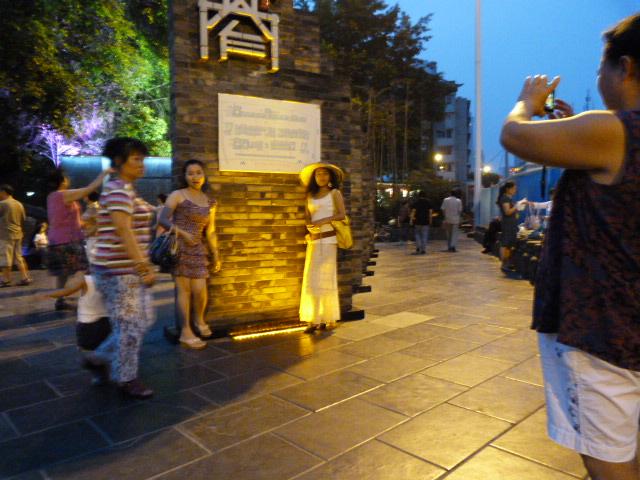 CHINE .SICHUAN Chengdu - P1070189.JPG