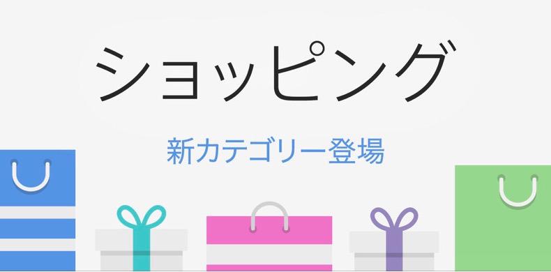 https://lh3.googleusercontent.com/-TDF5ZCaGBBw/Vj1PpsU5cZI/AAAAAAAAnMo/1nGpt9bxd8U/s800-Ic42/iTunes-App-Store-Shopping_02.jpg