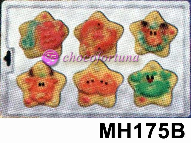 Cetakan Coklat TSF-MH175B