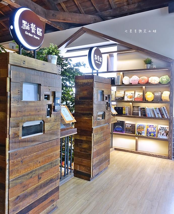 11 貳樓餐廳 SECOND FLOOR EXPRESS 寵物友善餐廳