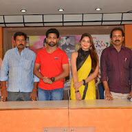 Nuvvu Nenu Osey Orey Movie press meet