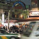 Ameyoko Market -1. Ueno. Tokyo