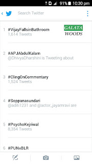 Vijay Falls In Bathroom Is Trending In India