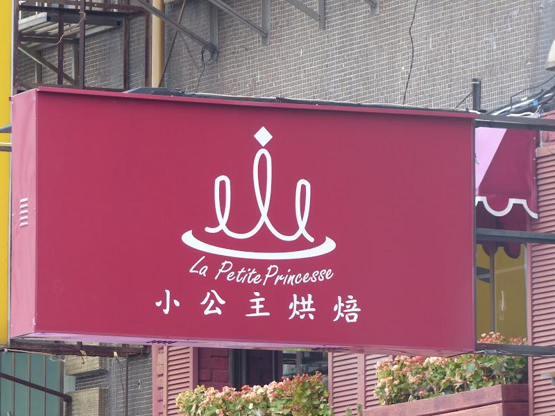 Taipei. Le parc Sanli et un évenement contre les mines dans le monde - mines%2B036.JPG