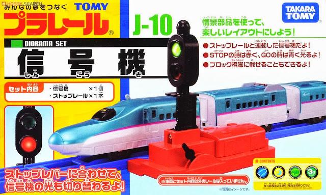 Trạm dừng tàu hỏa có đèn tín hiệu được thiết kế rất độc đáo