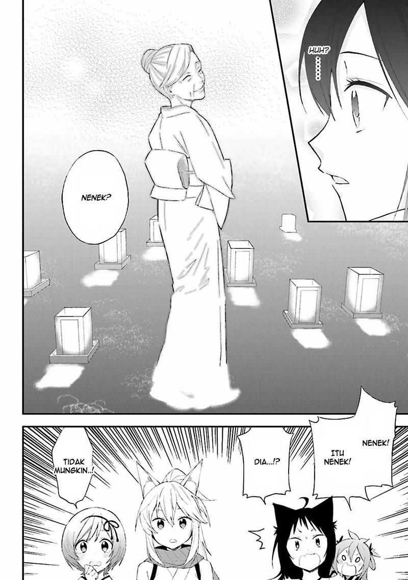 Ayakashiko: Chapter 07 - Page 21